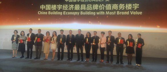 DJP ENERGY ® au CHINA BUILDING ECONOMY SUMMIT CHENDU